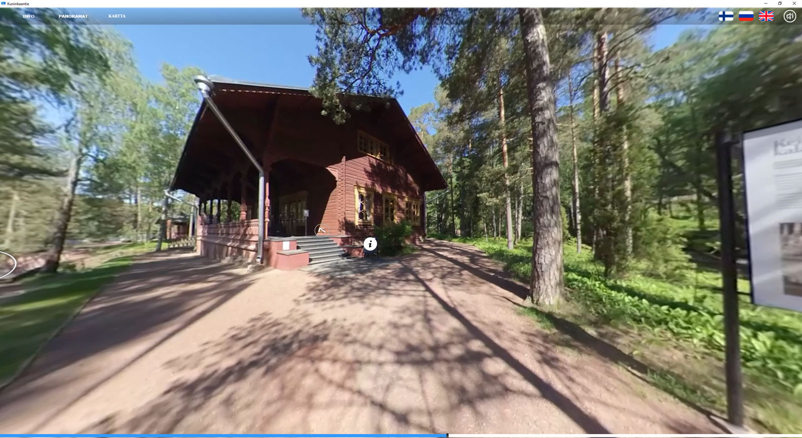 A fishing hut viewed inside a 360-degree photo program.